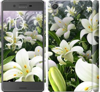 Чехол на Sony Xperia X F5122 Белые лилии