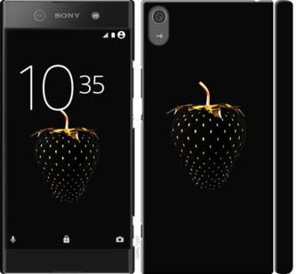 Чехол на Sony Xperia XA1 Ultra G3212 Черная клубника