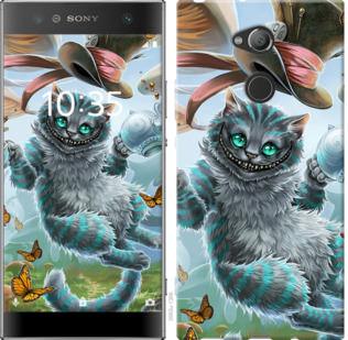 Чехол на Sony Xperia XA2 Ultra H4213 Чеширский кот 2