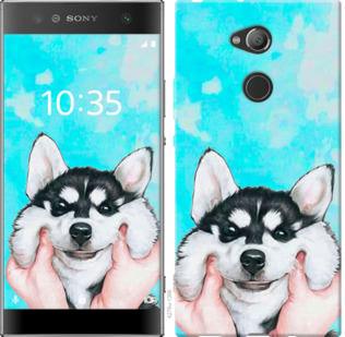 Чехол на Sony Xperia XA2 Ultra H4213 Улыбнись