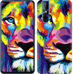 Чехол на Vivo V15 pro Разноцветный лев