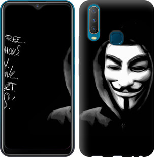 Чехол на Vivo Y15 Анонимус