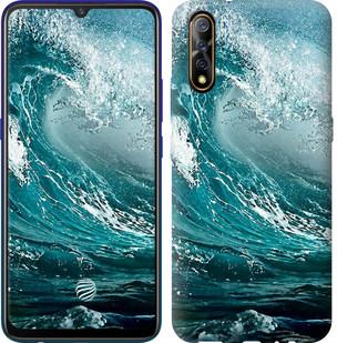 Чехол на Vivo V17 Neo Морская волна