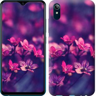 Чехол на Vivo Y91C Пурпурные цветы