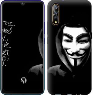 Чехол на Vivo V17 Neo Анонимус