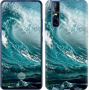 Чехол на Vivo V15 pro Морская волна