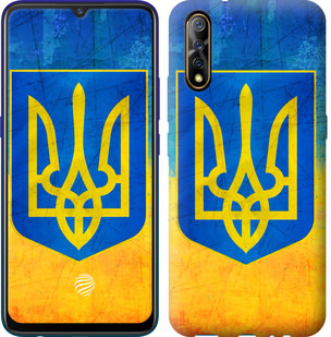 Чехол на Vivo V17 Neo Герб Украины