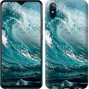 Чехол на Vivo Y91C Морская волна