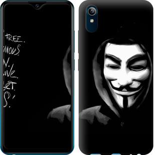 Чехол на Vivo Y91C Анонимус