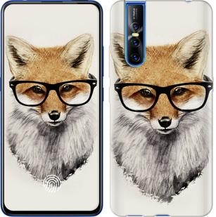 Чехол на Vivo V15 pro Лис в очках