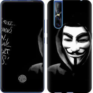Чехол на Vivo V15 pro Анонимус