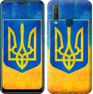 Чехол на Vivo Y17 Герб Украины