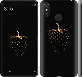Чехол на Xiaomi Mi Max 3 Черная клубника