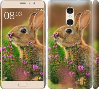 Чехол на Xiaomi Redmi Pro Кролик и цветы
