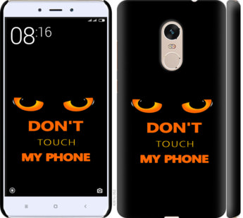 Чехол на Xiaomi Redmi Note 4 Dont touch the phone
