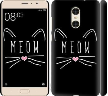 Чехол на Xiaomi Redmi Pro Kitty
