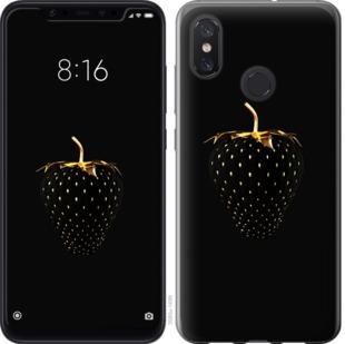 Чехол на Xiaomi Mi8 Черная клубника