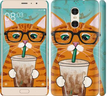 Чехол на Xiaomi Redmi Pro Зеленоглазый кот в очках