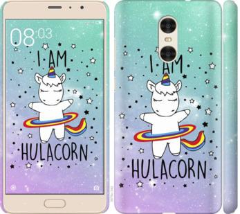 Чехол на Xiaomi Redmi Pro Im hulacorn