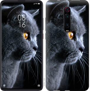 Чехол на Xiaomi Mi 9T Pro (K20 Pro) Красивый кот