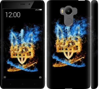 Чехол на Xiaomi Redmi 4 pro Герб