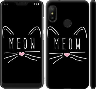 Чехол на Xiaomi Redmi 6 Pro Kitty