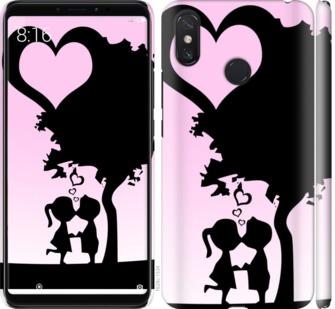 Чехол на Xiaomi Mi Max 3 Искренняя любовь