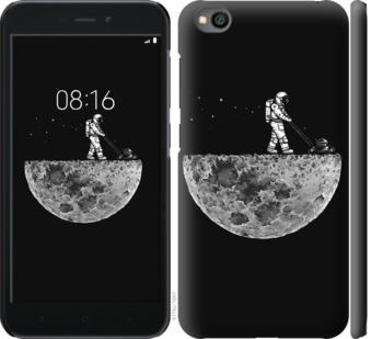 Чехол на Xiaomi Redmi Go Moon in dark