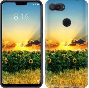 Чехол на Xiaomi Mi 8 Lite Украина