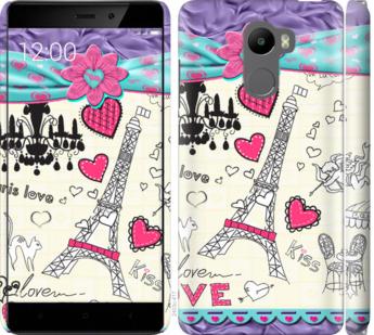 Чехол на Xiaomi Redmi 4 Париж 45