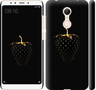 Чехол на Xiaomi Redmi 5 Черная клубника