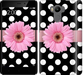 Чехол на Xiaomi Redmi 4 pro Горошек 2