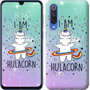 Чехол на Xiaomi Mi 9 SE Im hulacorn