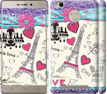 Чехол на Xiaomi Redmi 3s Париж 45