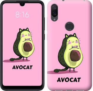 Чехол на Xiaomi Mi Play Avocat