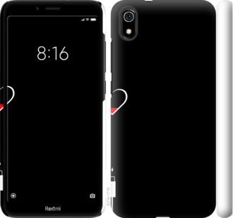 Чехол на Xiaomi Redmi 7A Подзарядка