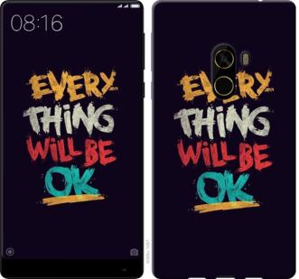 Чехол на Xiaomi Mi MiX 2 Все будет хорошо