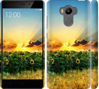 Чехол на Xiaomi Redmi 4 pro Украина