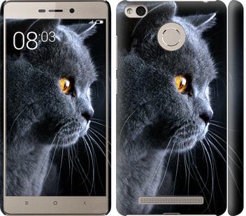 Чехол на Xiaomi Redmi 3 Pro Красивый кот