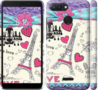 Чехол на Xiaomi Redmi 6 Париж 45