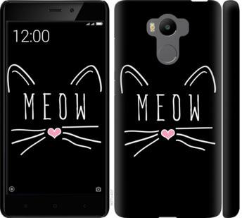 Чехол на Xiaomi Redmi 4 pro Kitty