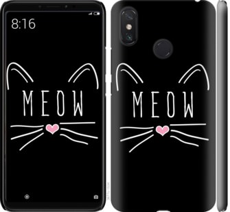 Чехол на Xiaomi Mi Max 3 Kitty