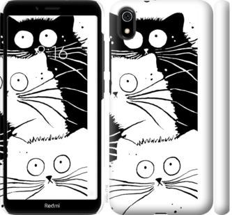 Чехол на Xiaomi Redmi 7A Коты v2