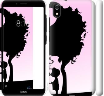 Чехол на Xiaomi Redmi 7A Искренняя любовь