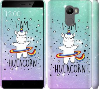 Чехол на Xiaomi Redmi 4 Im hulacorn