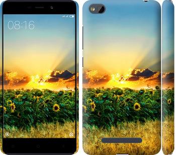 Чехол на Xiaomi RedMi 4A Украина