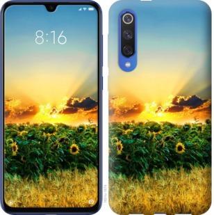 Чехол на Xiaomi Mi 9 SE Украина