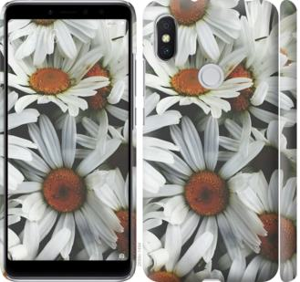 Чехол на Xiaomi Redmi S2 Ромашки v2