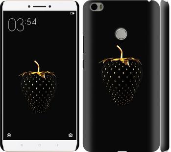 Чехол на Xiaomi Mi Max Черная клубника