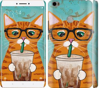 Чехол на Xiaomi Mi Max Зеленоглазый кот в очках